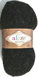Пряжа Alize Alpaca Royal цвет антрацит 151
